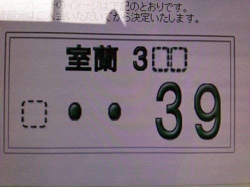 b0127002_19165289.jpg