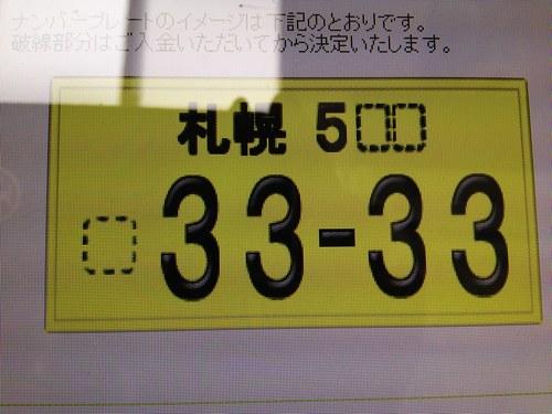 b0127002_19174171.jpg