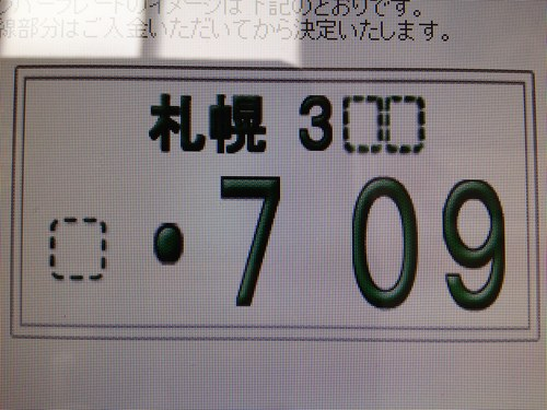 b0127002_1919194.jpg