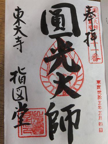 f0120102_11214857.jpg