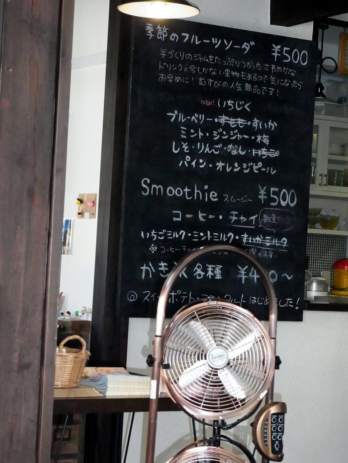 別府のカフェむすびの_d0116009_1112189.jpg