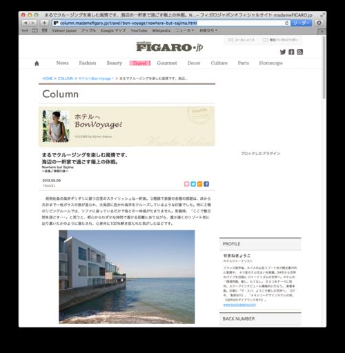 【掲載情報】madame FIGARO.jp_f0201310_1415925.png