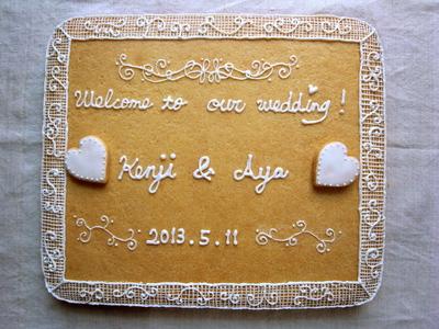 Bienvenue à notre mariage ! _d0232015_17461832.jpg