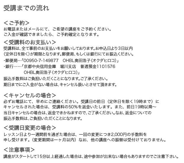 f0046418_1991246.jpg