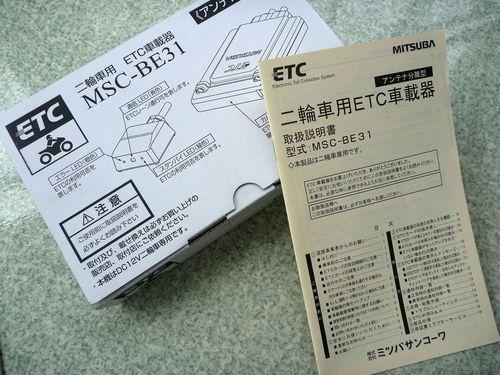 f0153018_2012213.jpg