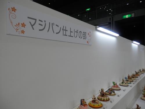 「食品産業展」の視察です。_a0125419_19231945.jpg
