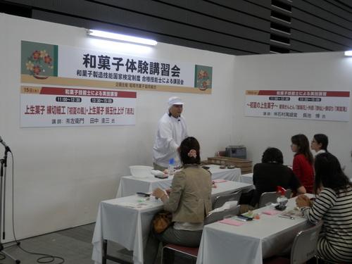 「食品産業展」の視察です。_a0125419_1927263.jpg