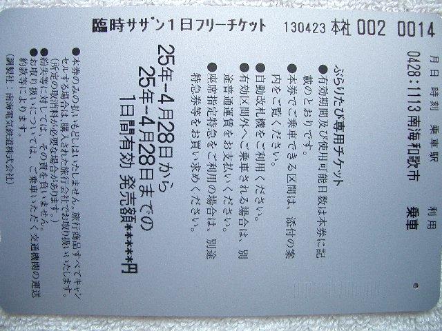 b0283432_15165675.jpg
