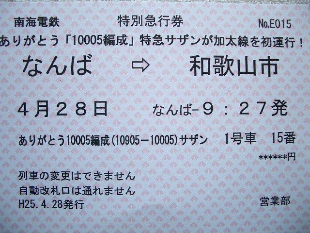 b0283432_15181497.jpg