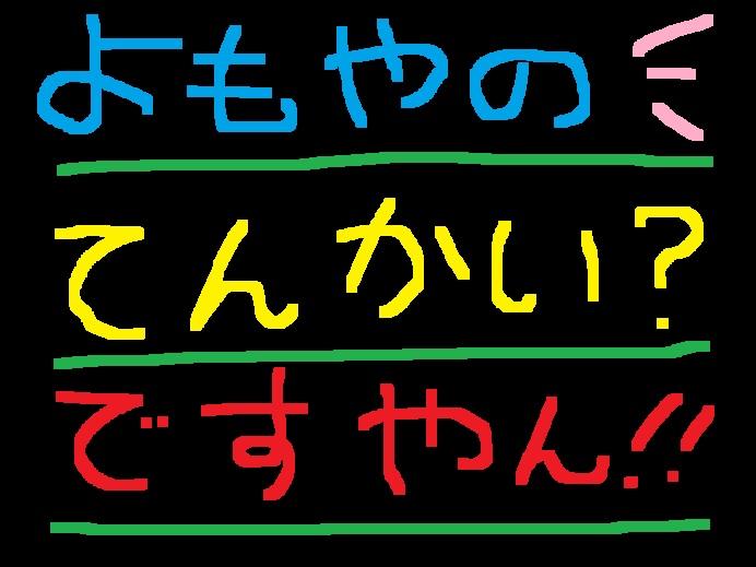 f0056935_1122848.jpg