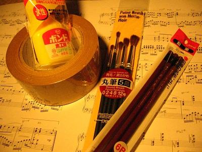 ピアノのメンテナンス中…_f0182936_014738.jpg