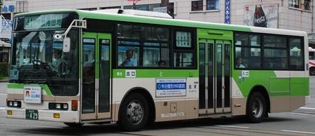 富山地方鉄道の新エアロスター_e0030537_0551765.jpg