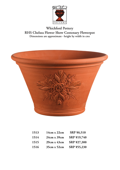 100 years of the RHS Chelsea Flower Show_d0229351_22381879.png