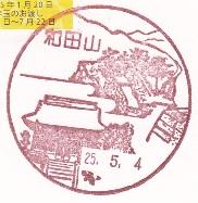 f0202151_16483589.jpg