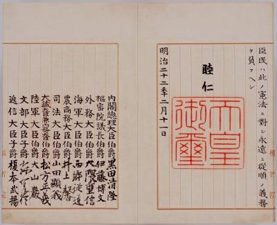 f0001254_19485273.jpg