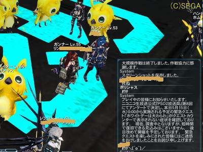 b0046759_048830.jpg