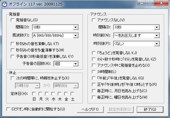 b0228959_12112420.jpg