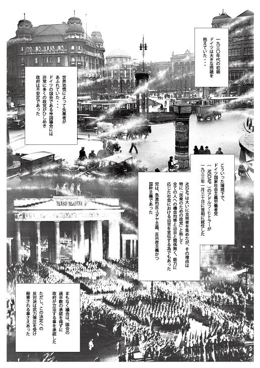 ドイツBOSCH漫画を辿る旅(登場した名所の数々!)_f0119369_199844.jpg