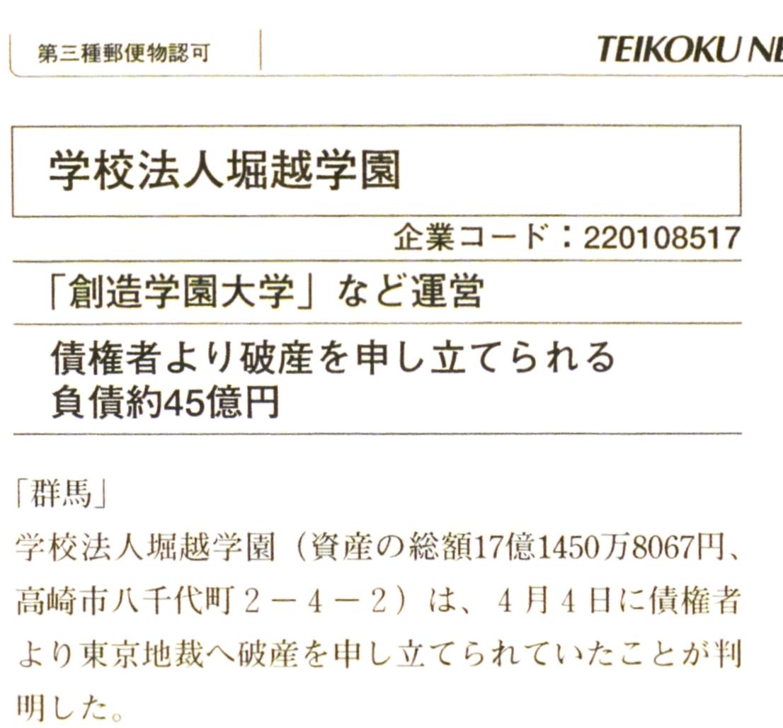 b0098477_10114392.jpg