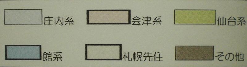 会津を歩く  琴似屯田兵村跡編_c0013687_21273822.jpg
