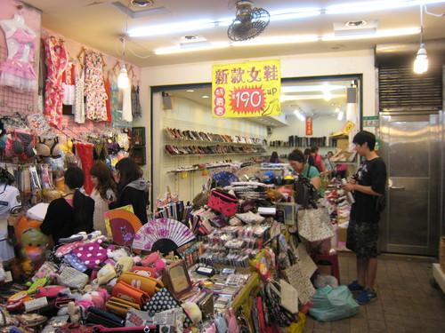 麗しの島 台湾旅行記 222「饒河街夜市」 その10_e0021092_12284936.jpg