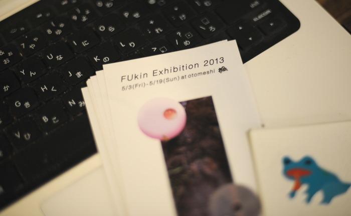 FUkin Exhibition 2013_a0214096_22205369.jpg