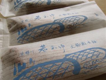 京都をぶらり。その2。_b0213400_0151836.jpg