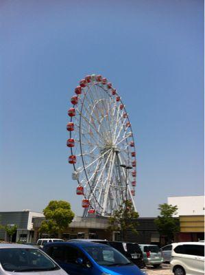 名阪の旅♪_e0123401_2074149.jpg