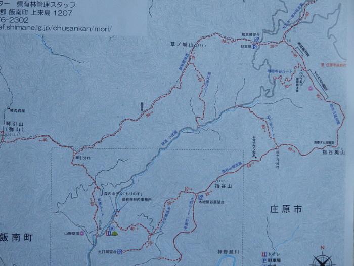 指谷奥山(1048m9_f0219710_6504960.jpg