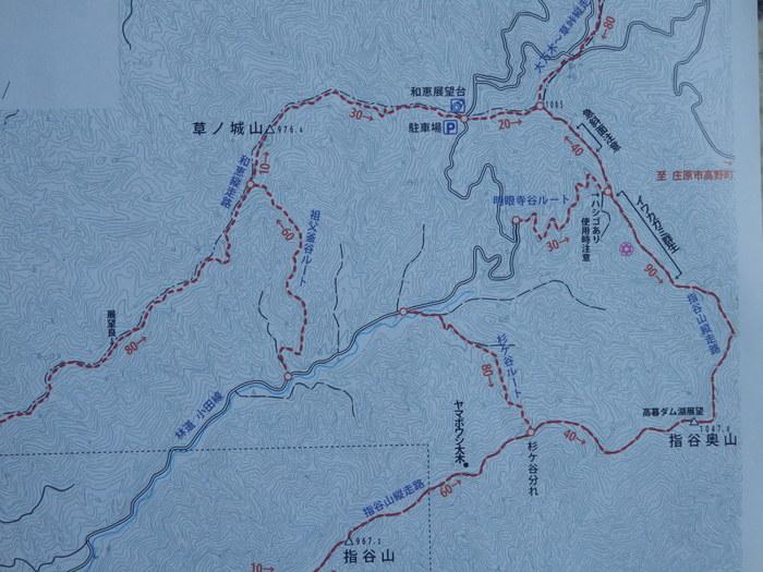指谷奥山(1048m9_f0219710_656418.jpg