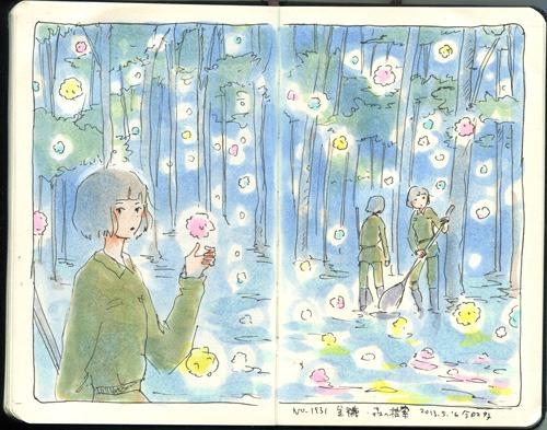金平糖・森の捜索_a0026616_9335279.jpg