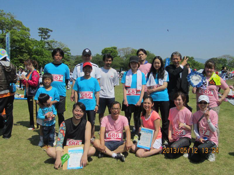 金沢城リレーマラソン_a0142317_16552032.jpg