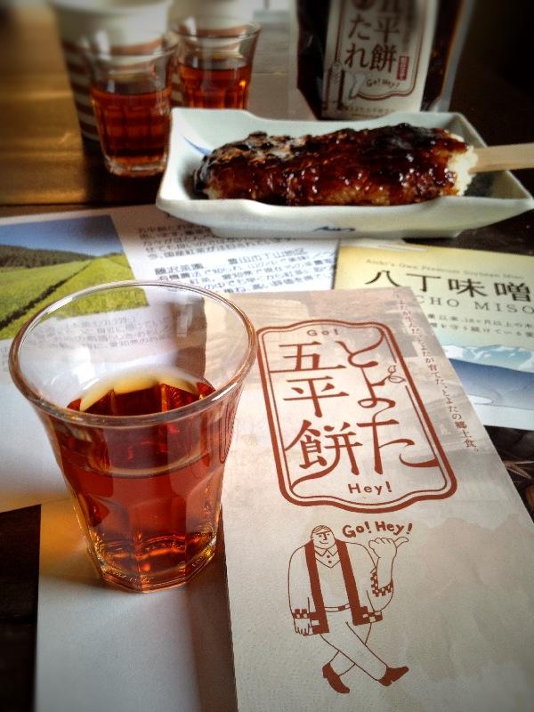 五平餅に合う紅茶!?_b0220318_1919727.jpg