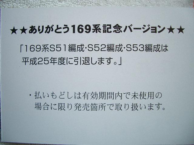 b0283432_21202590.jpg