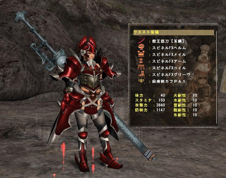 刀神マイミッションのすすめ_b0177042_3501184.jpg