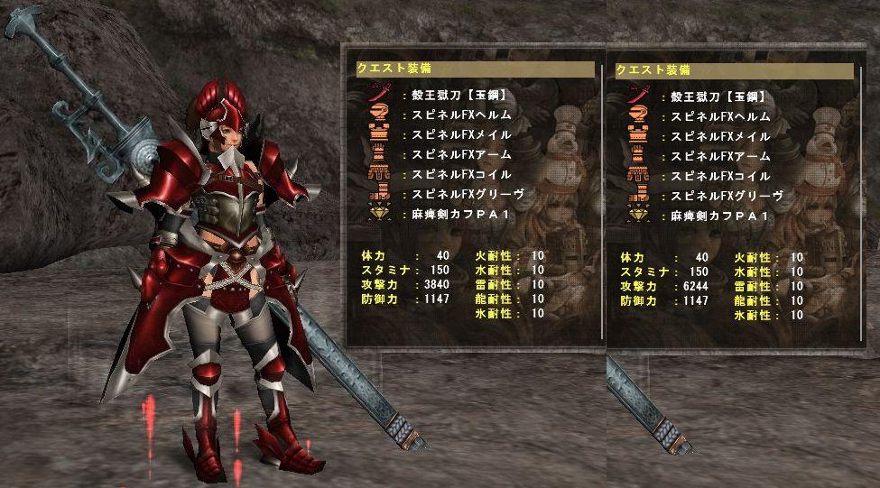 刀神マイミッションのすすめ_b0177042_358626.jpg