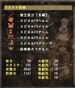 刀神マイミッションのすすめ_b0177042_43249.jpg