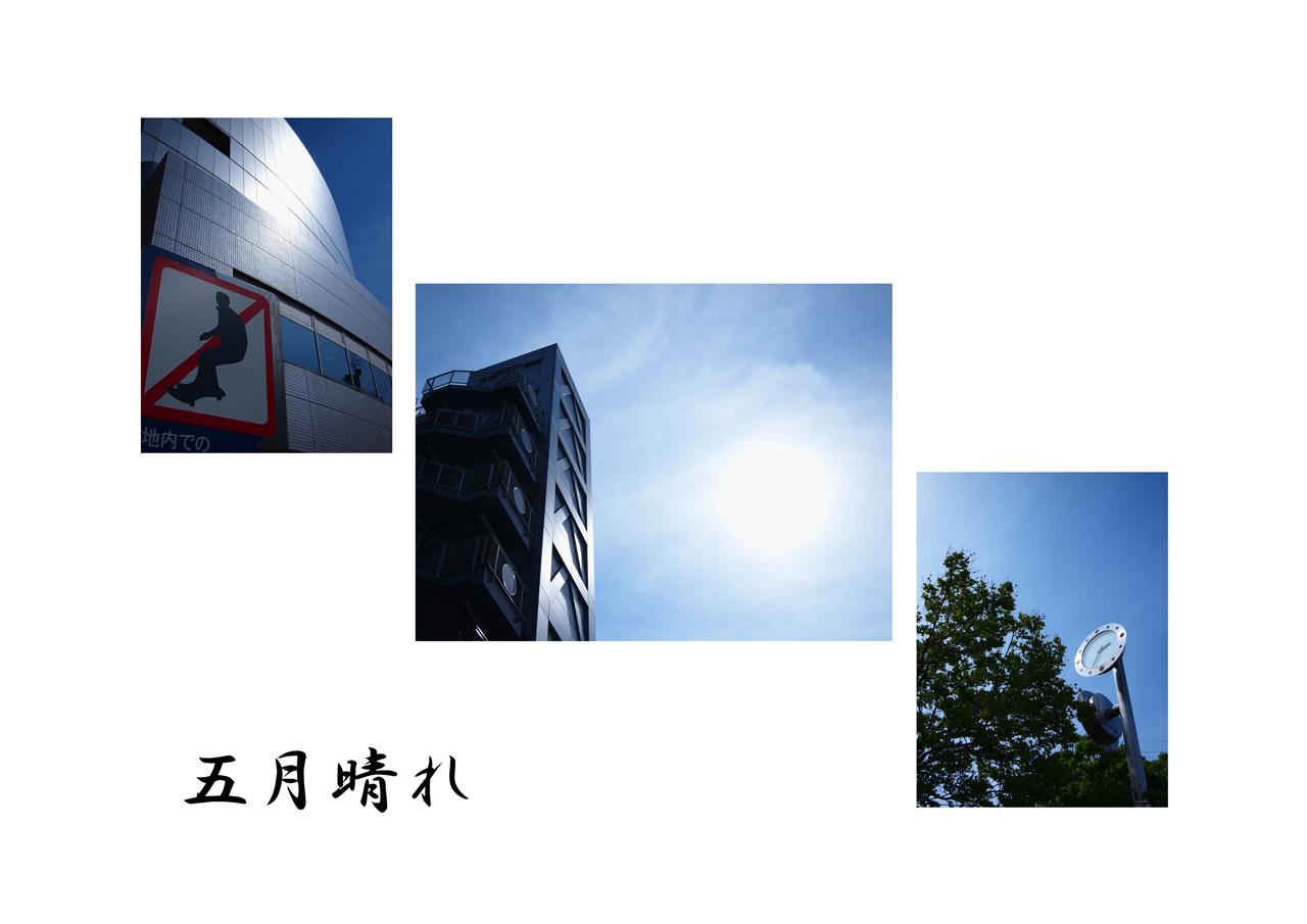 b0228243_0433667.jpg