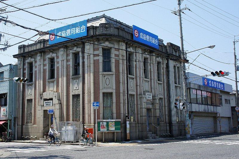 成協信用組合岸和田支店_c0112559_1391820.jpg