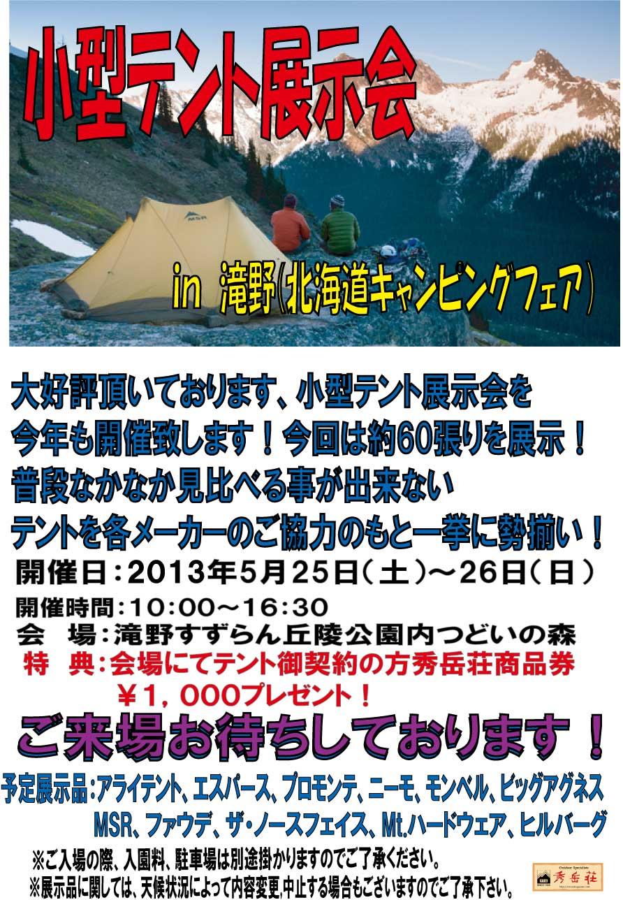 b0209862_2013633.jpg