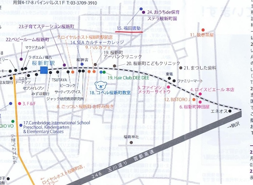 桜新町こそだてマップ_a0213770_2375430.jpg