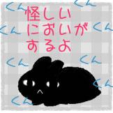 d0247281_13564735.jpg