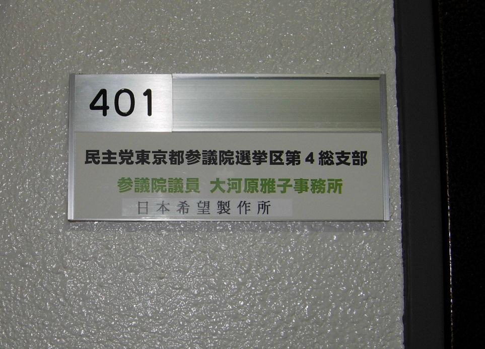 外交姿勢の違い_d0044584_7252433.jpg
