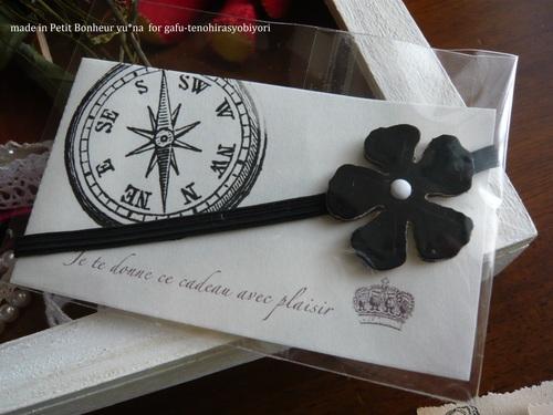 いただきもの*Petit Bonheur yunaさんからの引っ越し祝い_d0285885_10583785.jpg