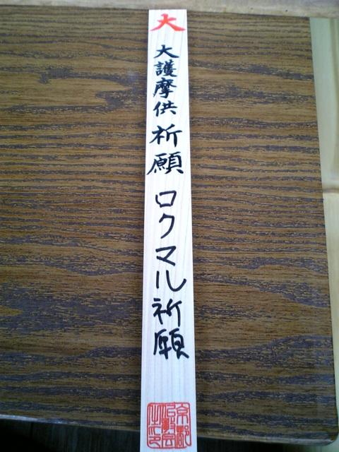 Yasu井上のTake a Breath... 記念すべき第一回目の投稿です。_a0097491_15545695.jpg