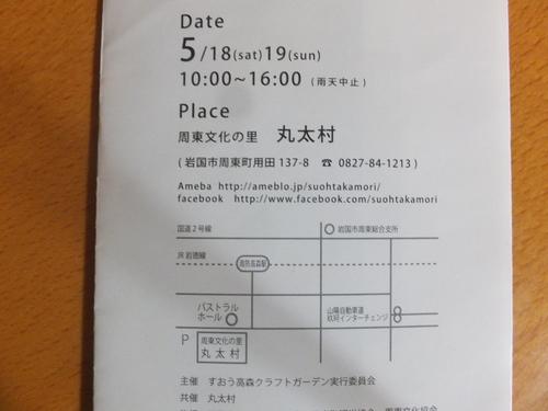 b0247408_20195032.jpg