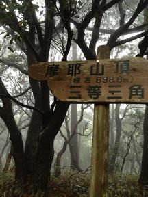 神戸の山_f0191715_9594375.jpg