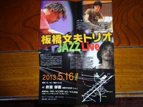 c0265521_2012183.jpg