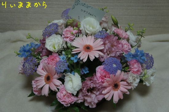 b0224923_22562454.jpg