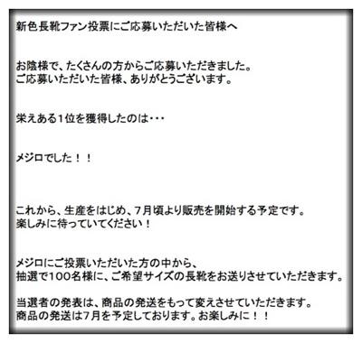 b0156734_1624495.jpg